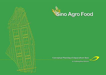 Sino agro food analysis